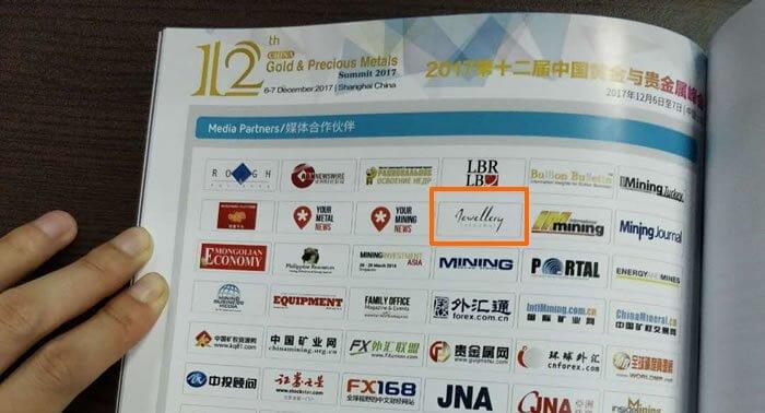 12. Çin Altın ve Değerli Madenler Zirvesi